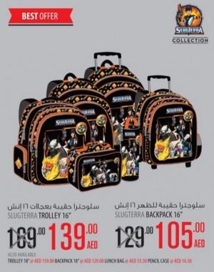 Slugterra Trolley & Backpacks