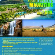 South Africa & Mauritius Tour Package