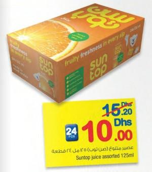 Suntop juice asstd 125ml