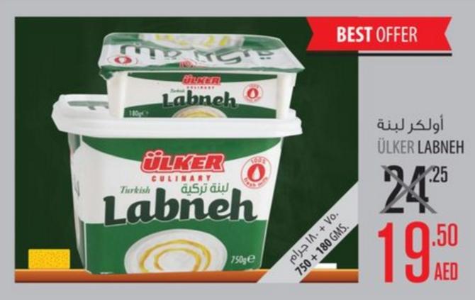 Ulker Labneh