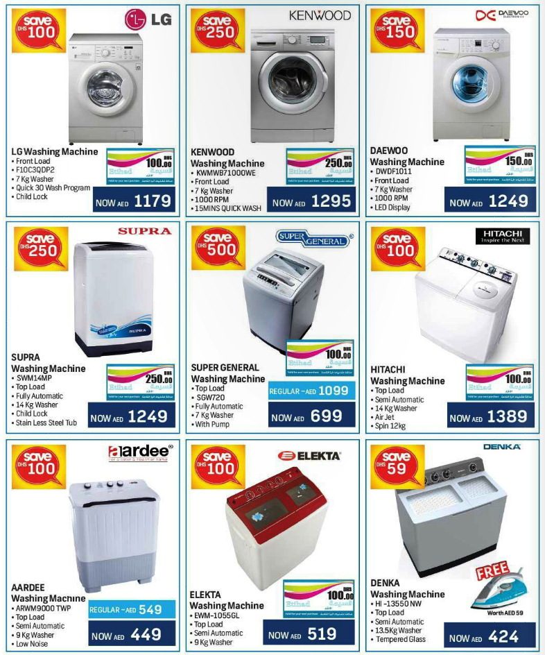 washing machine discount