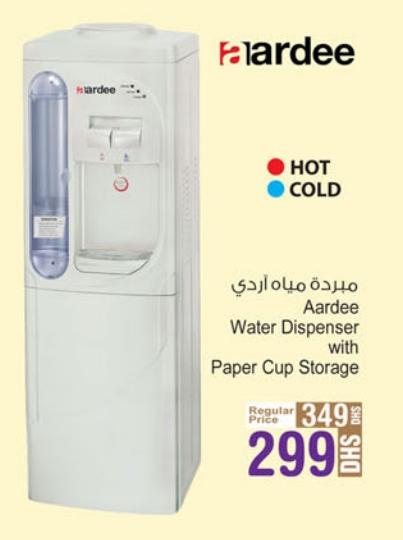 Aardee Water Dispenser