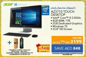 acer AZ3710 Touch Desktop