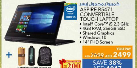 Acer Aspire R5471