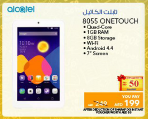 Alcatel 8055 OneTouch