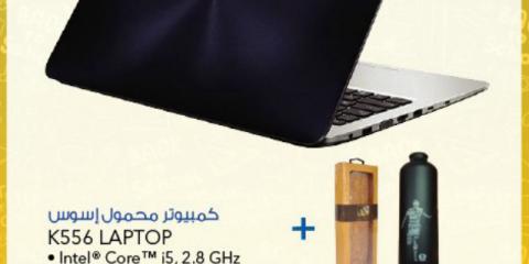 Asus K556 Laptop