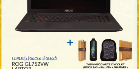 Asus ROG GL752VW Laptop