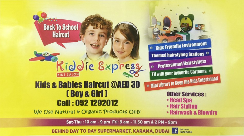 back to school haircut specials back to school haircut by kiddie express salon 1761