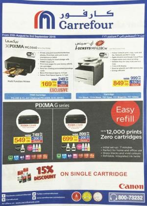 Pixma Printer Deals
