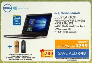 Dell 5559 Laptop