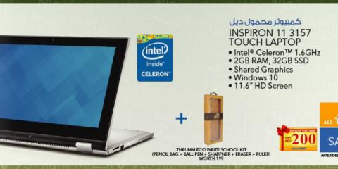 Dell Inspiron 11 3157