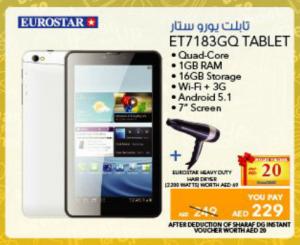 Eurostar ET7183GQ Tablet