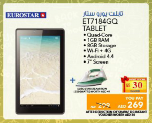 Eurostar ET7184GQ Tablet