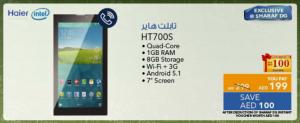 Haier HT700S Tablet