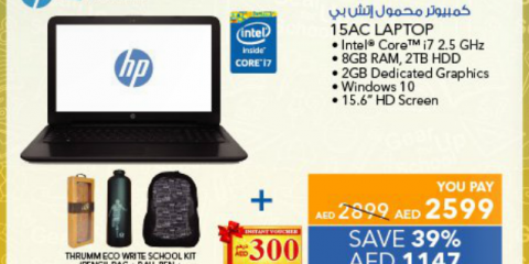 HP 15AC Laptop
