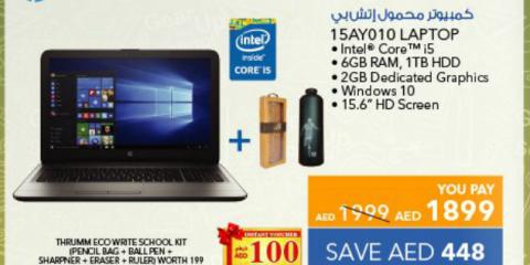 HP 15AY010 Laptop