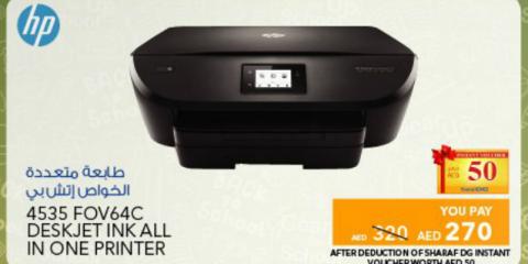 HP 4535 FOV64C Deskjet Ink All In One Printer