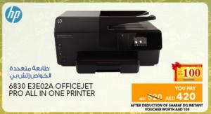HP 6830 E3E02A Officejet Pro