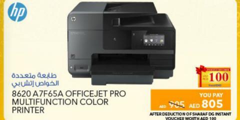 HP 8620 A7F65A Officejet Pro