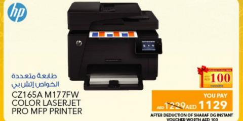 HP CZ165A M177FW Color Laserjet Pro