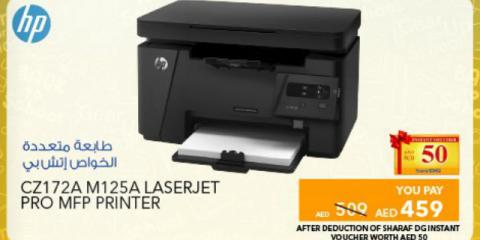 HP CZ172A M125A Laserjet Pro