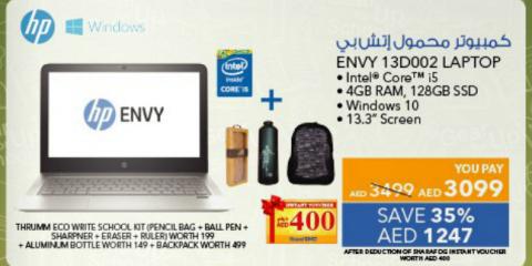 HP Envy 13D002 Laptop