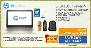 HP Envy 13D100NE Laptop