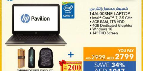 HP Pavilion 14AL003NE Laptop