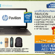 HP Pavilion 14AL005NE Laptop