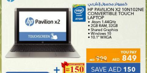 HP Pavilion x2 10N102NE