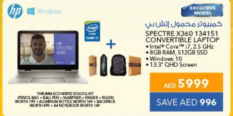 HP Spectre +360