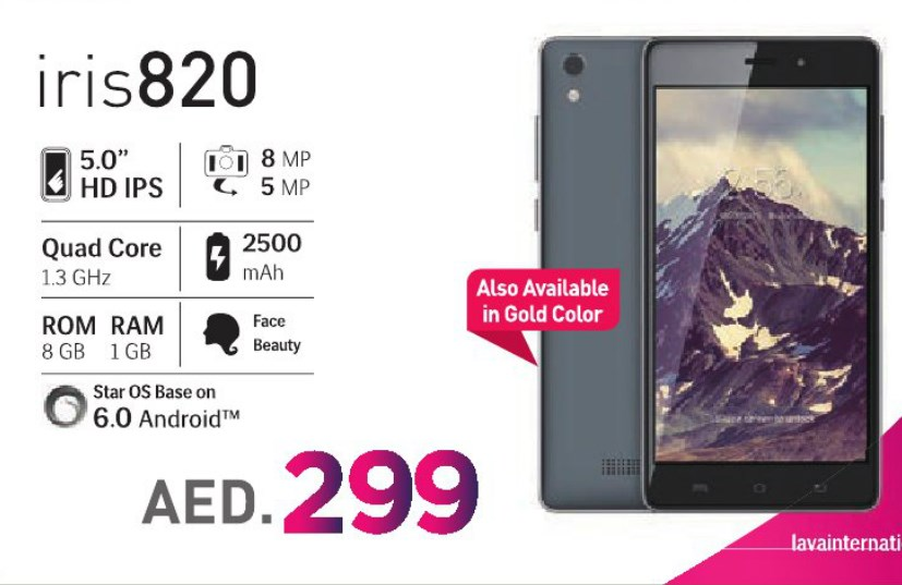 Lava Iris 820 (Offer Start from 18 Aug 2016) - DiscountSales.ae ...
