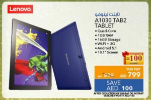 Lenovo A1030 Tab2 Tablet