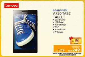 Lenovo A720 Tab2 Tablet