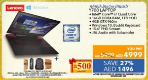 Lenovo Y700 Laptop
