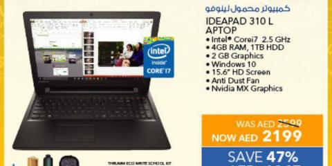 Lenovo Ideapad 310 Laptop