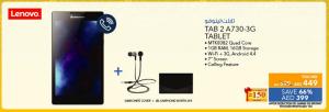 Lenovo Tab 2 A730-3G Tablet