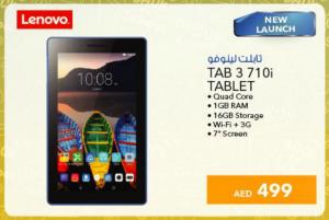 Lenovo Tab 3 710i Tablet