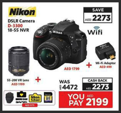 nikon dslr camera d 3300 (valid till 9th aug, 2016