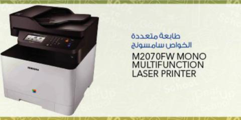 Samsung M2070FW Mono