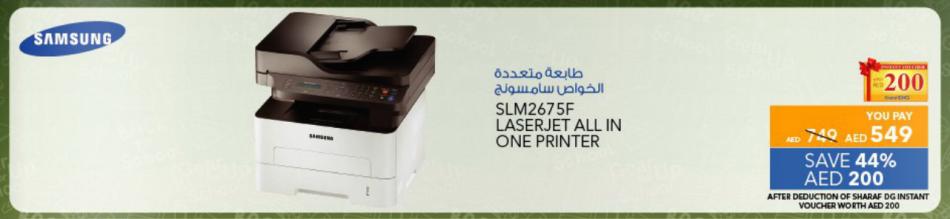 Samsung SLM2675F Laserjet