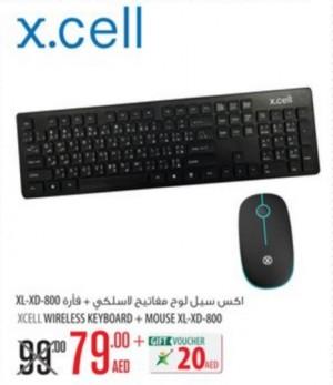 xcell wireless keyboard