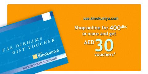 Kinokuniya 's Shop Online Promo