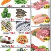 Al Manama Food Products