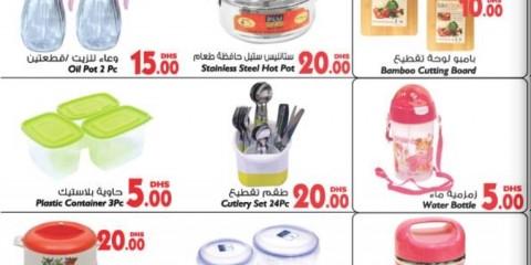 Al Manama Kitchen Wares