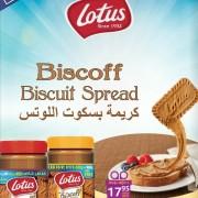 Biscoff Biscuit Spread