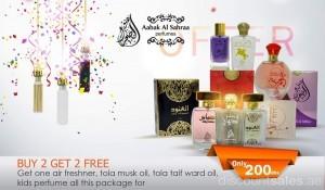 Buy 2 Get 2 Free from Aabak Al Sahraa Perfumes