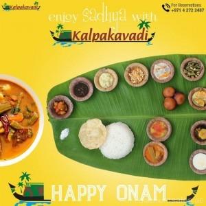 Delicious Onam Sadhya at Kalpakavadi Restaurant