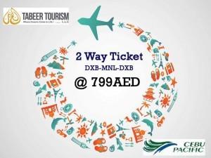 Dubai Manila Return Flight Tickets Starting at 799 AED