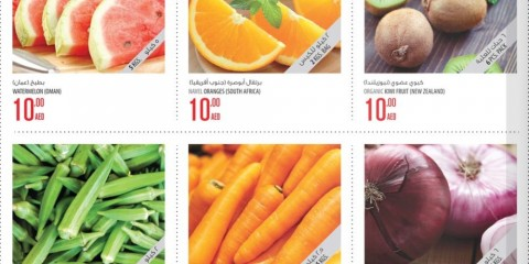 Geant Hypermarket Fruits & Vegetables Exclusive Deals